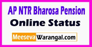 AP NTR Bharosa Pension Online Status
