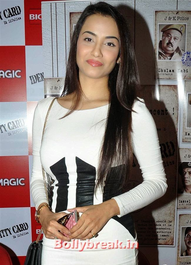 Tia Bajpai, Hot Tia Bajpai at Identity Card Film Trailer Launch