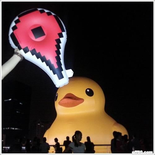 [日誌] 黃色小鴨。豬腳。燒冷冰
