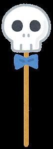 ハロウィンキャンディのイラスト(骸骨)