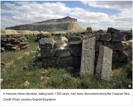 Mysterious 1,500-years-old Massive Stone Monument Discovered In Kazakhstan