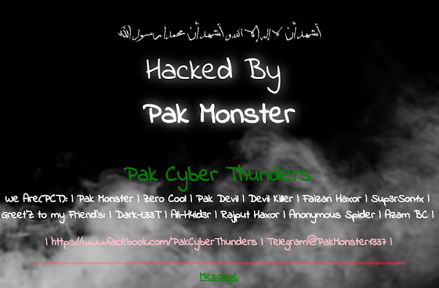 Website Hukum Lampung Diretas Hacker