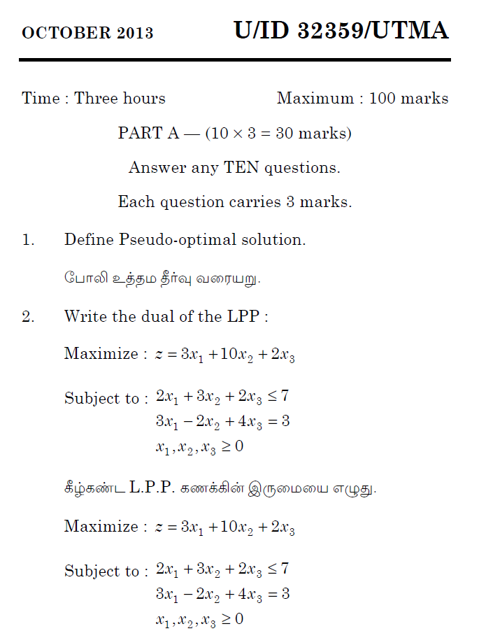 Mathematics Writing Can Be Made Easy with Our Help