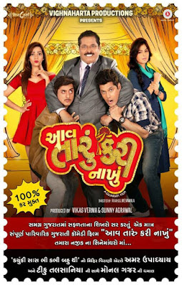 Aav Taru Kari Nakhu 2017 720p HEVC Movie Download