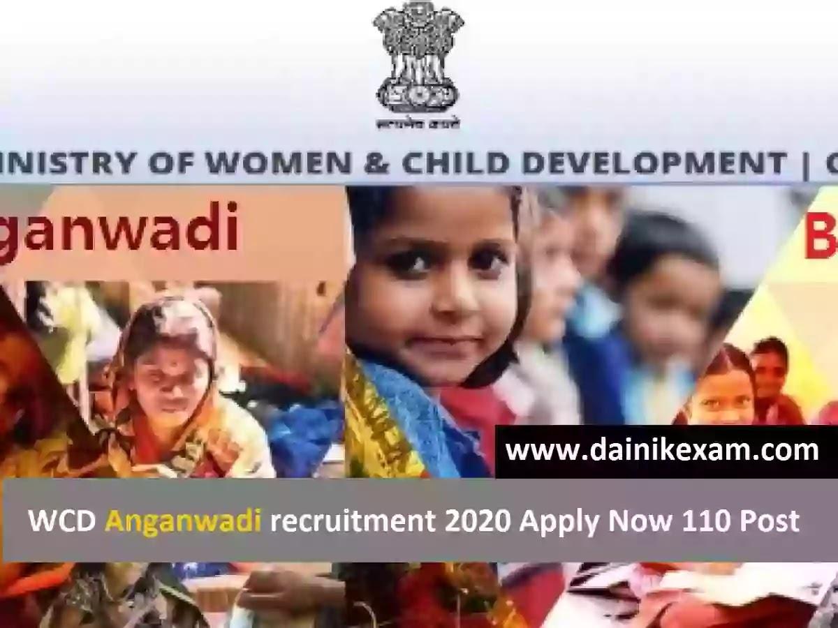 WCD Uttarakhand Anganwadi Recruitment 2020-21, Apply Online 110+ Post Supervisor Vacancies 2020, DainikExam com