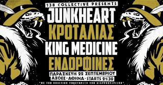 Junkheart & Κροταλίας_live