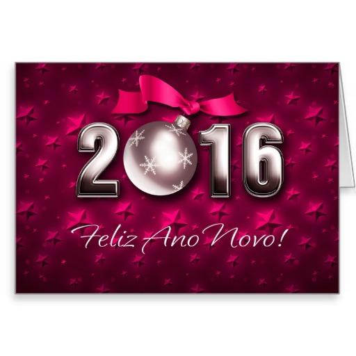 cartão de ano novo 2016 feliz ano novo 2017mensagem de ano novo