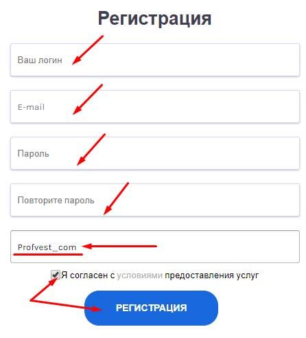 Регистрация в Resalexs 2