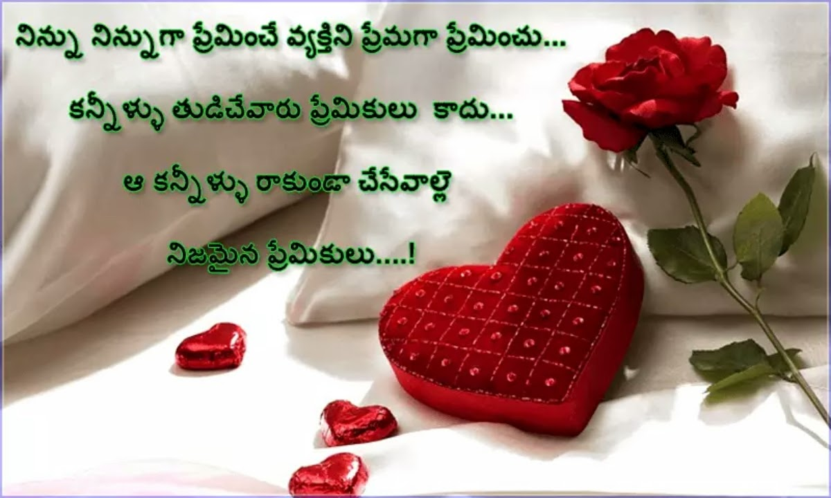 143 Telugu Love Quotes Wallpapers Images Wishes Designs