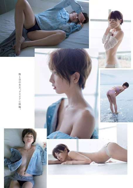 Kiyose Machi 清瀬まち Weekly Playboy No 5 2018 Photos