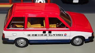 Tomica Limited Vintage  Nissan Prairie   Nissan Service
