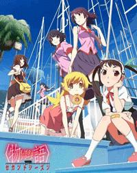 جميع حلقات الأنمي Monogatari Series: Second Season مترجم