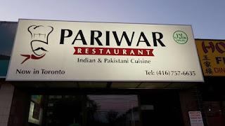 Pariwar  PARADISE Biryani Restaurant Nellore