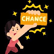 チャンスを掴む人のイラスト(女性)