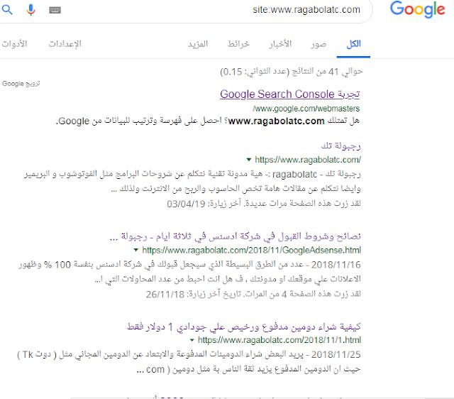 كيفية عمل جلب من جوجل الاصدار الجديد