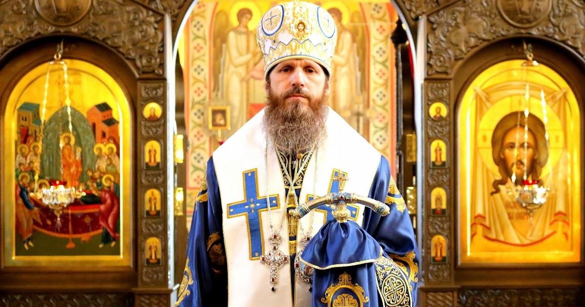 Поздравление Епископа Варнавы