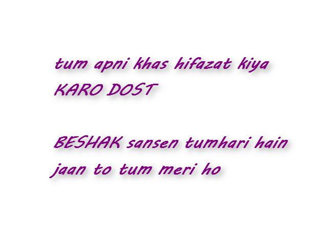 Funny Best Friend Quotes In Urdu
