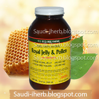 غذاء ملكة النحل باللقاح مع عسل