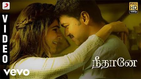 Mersal – Neethanae Tamil Video | Vijay, Samantha | A.R. Rahman