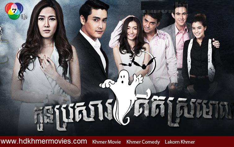Ghost writer khmer dubbed masterarbeit vorlage tum