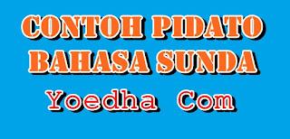 Contoh Wawancara Bahasa Sunda Contohsimpel Contoh Pidato Bahasa Sunda Terbaru 2014