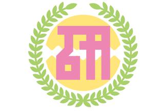 ハロプロ研修生総合スレ Part1682 YouTube動画>1本 ニコニコ動画>1本 ->画像>385枚