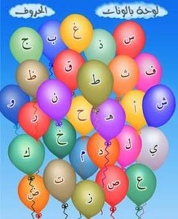 اسم اللعبة  جمع البالونات