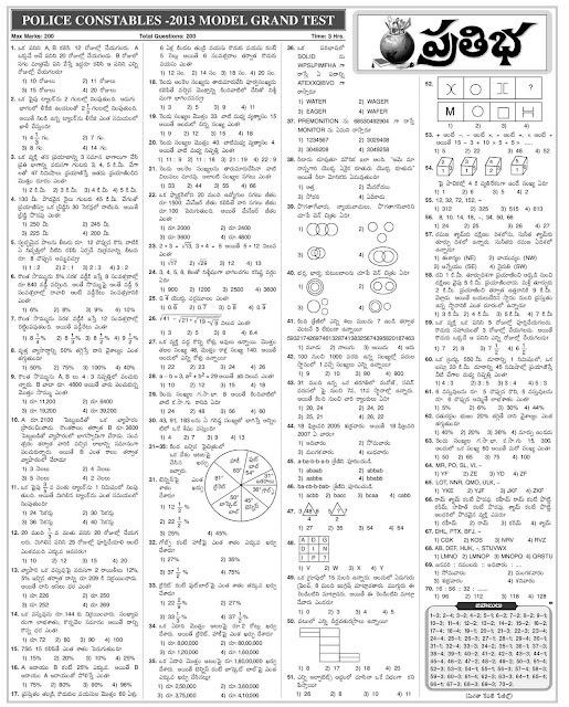 POLICE CONSTABLES 2013 MODEL GRAND TEST PAPER FROM EENADU