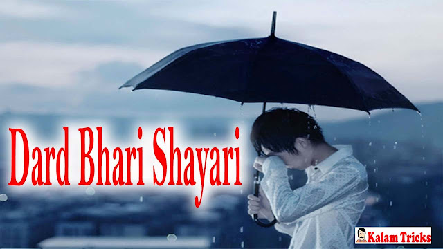 Dard Bhari hindi latest Shayari for boys and girls