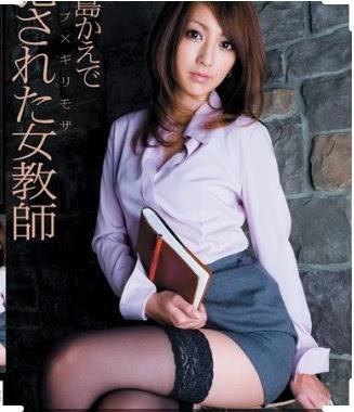 Kaede Matsushima สั่งเสียวครูสุดสวย [SOE-133] ซับไทย