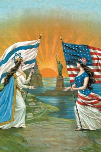 mexico and israel relationship with america