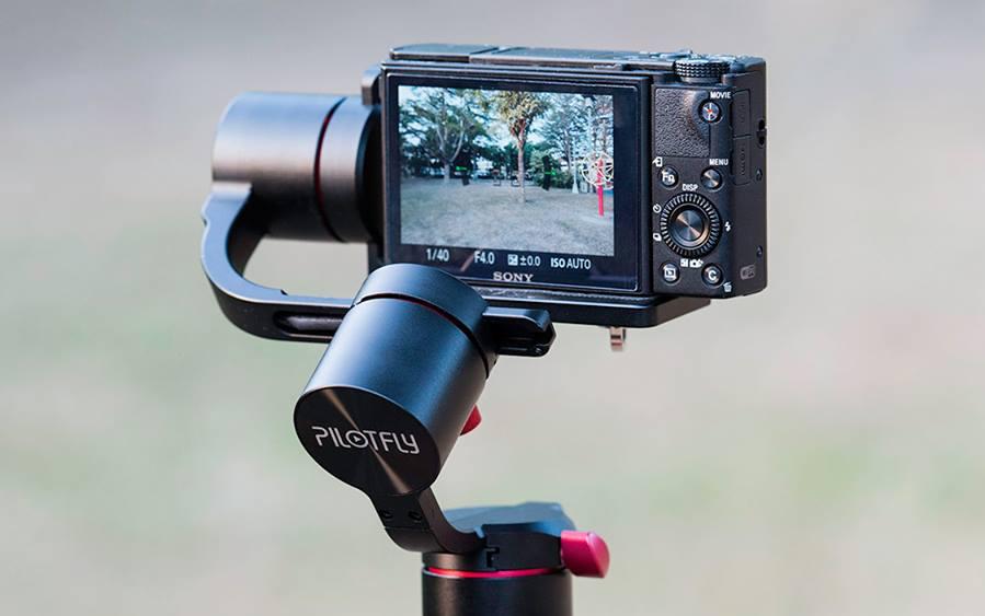 Pilotfly C45, вид на экран камеры