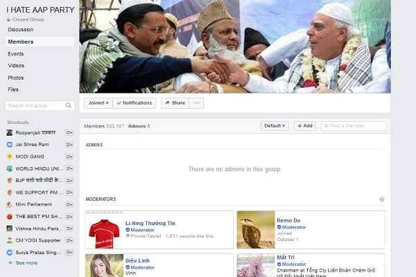 i-hate-aap-party-hacked-news
