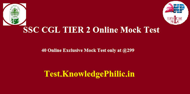 Exclusive Offer: Buy SSC CGL Tier 2 Mock Test only at 299 [40 Mocks]
