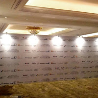 wall of fame logo