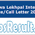 UP Rajaswa Lekhpal Interview Date 2016 Interview Call Letter News