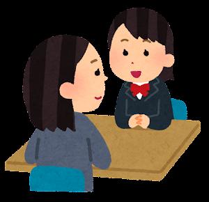 学校での相談のイラスト(笑顔・女性x女性)