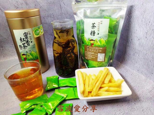 【世芳有機茶行】 蜜香紅茶   有機醜醜茶種植很辛苦,為什麼還堅持做下去?
