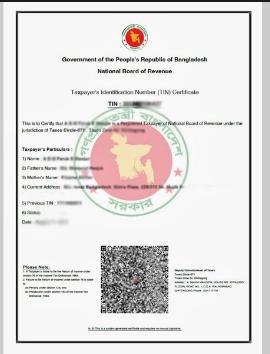 TIN Certificate Bangladesh বিস্তারিত জানুন