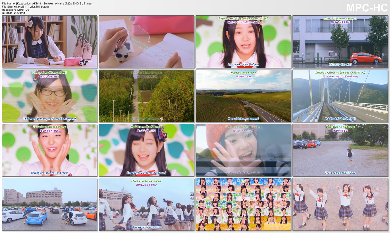 Pv sub akb48 seifuku no hane sub indo eng sub kaze lyrics akb48 seifuku no hane subtitle indonesia english subtitle thecheapjerseys Image collections