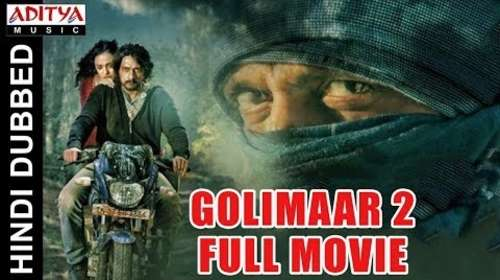 Poster Of Free Download Golimaar 2 2017 300MB Full Movie Hindi Dubbed 720P Bluray HD HEVC Small Size Pc Movie Only At worldfree4u.com