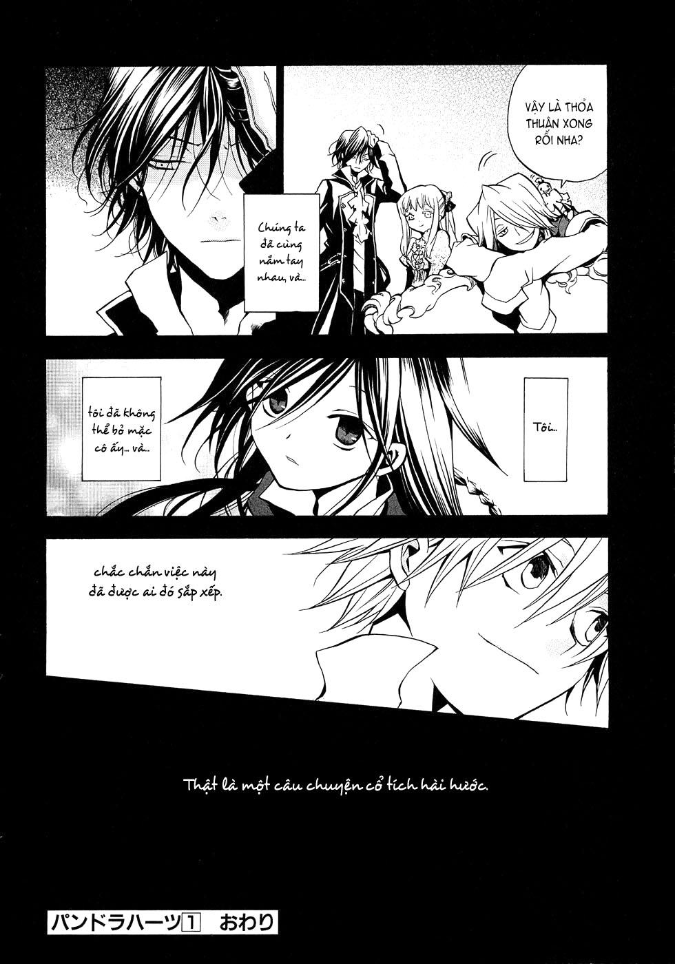 Pandora Hearts chương 004 - retrace: iv rendezvous trang 43