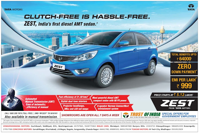 Tata Zest AMT with amazing offers | July 2016 discount offers