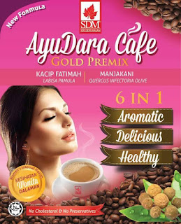 AYUDARA CAFE GOLD PREMIX