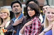 Naradudu Movie Stills-thumbnail-4