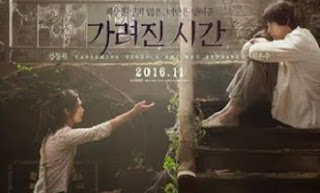 Vanishing Time A Boy Who Returned (2016)