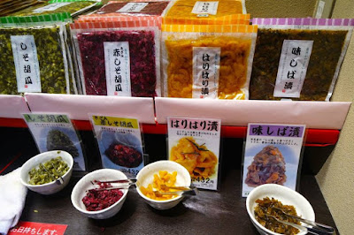 Colorful Japanese pickles in Gion Kyoto