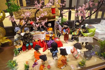 Miniature Dolls at Toei Kyoto Studio Park Japan