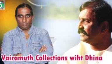 Vairamuthu With Dhina Super Hit Audio Jukebox