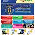 عروض لولو هايبر ماركت البحرين LULU hyper market BH حتى 30 سبتمبر